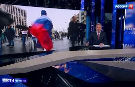 три главных мифа федеральных каналов про акцию на Сахарова