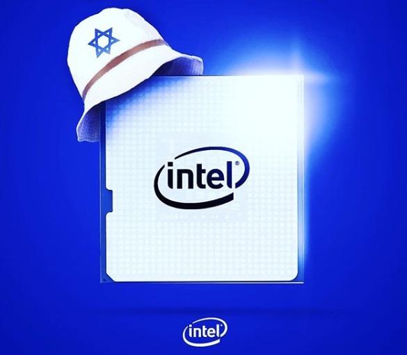 Intel.jpg (585×511)