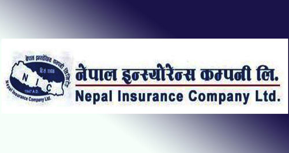 Nepal Insurance