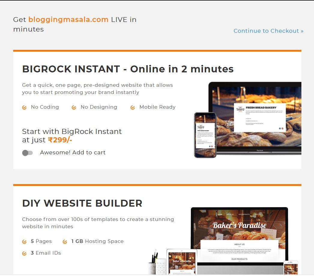 Bigrock से domain कैसे ख़रीदे?
