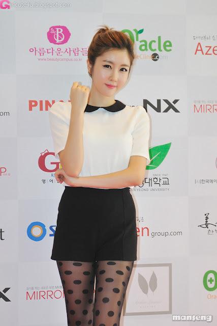 Us The Asian Woman Awards 23