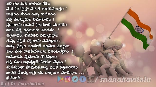 India_Republic_Day_Quotes_Images