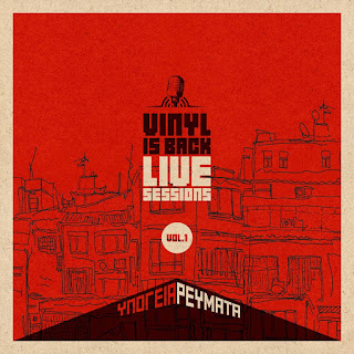 VINYL IS BACK LIVE SESSIONS VOL.1 - ΥΠΟΓΕΙΑ ΡΕΥΜΑΤΑ_front