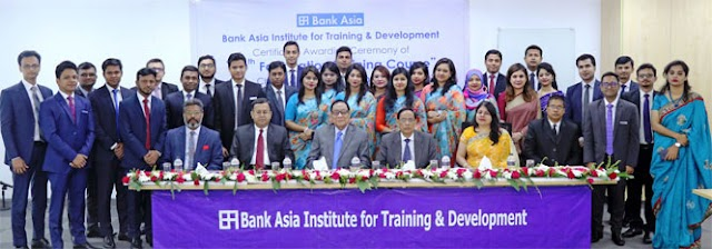 Job Circular: Recruitment at Bank Asia Ltd. for the post of Management Trainee