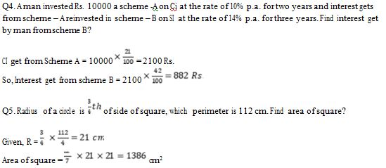 sbi clerk exam question 2