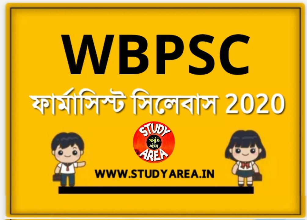 WBPSC Pharmacist Syllabus 2020 in Bengali PDF Download