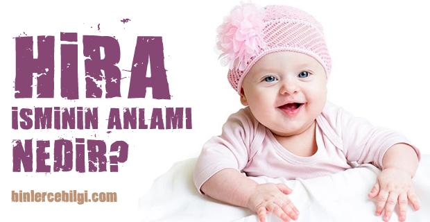 Hira ne demek? Hira isminin anlamı nedir? Hira adı kuranda geçiyor mu? Hira ismi hakkında kısa bilgiler. Hira isminin anlamı hakkında merak edilenler..