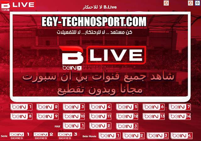 برنامج لايف سبورت live sport بدون تفعيل موقع تكنوسبورت