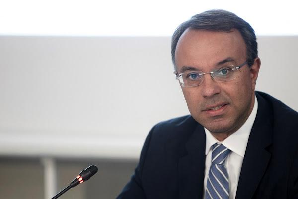 Μήνυμα Βουλευτή Φθιώτιδας Υπουργού Οικονομικών Χρ. Σταϊκούρα για τα Θεοφάνεια