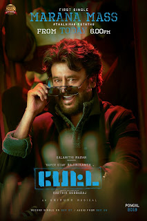 Marana Mass Lyrics From Petta