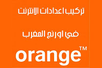 configuration internet orange Maroc