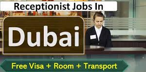 Receptionist Job Recruitment in Hotel chain and Restaurant Chain located in Dubai and Sharjah
