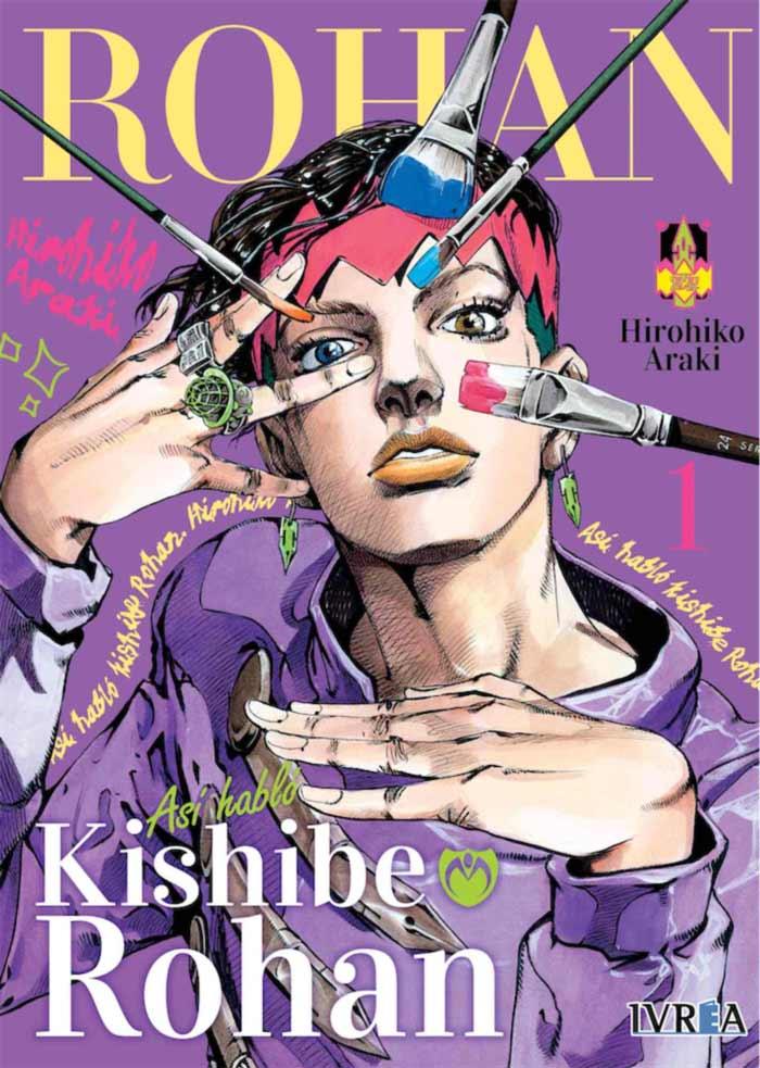 Así habló Kishibe Rohan (Kishibe Rohan wa Ugokanai) manga - Ivrea