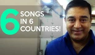 6 Songs in 6 Countries – Kamal wishes Ghibran | Chennai to Singapore Audio Launch