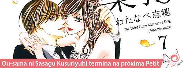 Ou-sama ni Sasagu Kusuriyubi termina na próxima Petit
