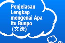 Penjelasan Lengkap mengenai Apa itu Bunpo (文法) | Rinidesu.com