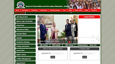 SSC result 2017 Jessore Board