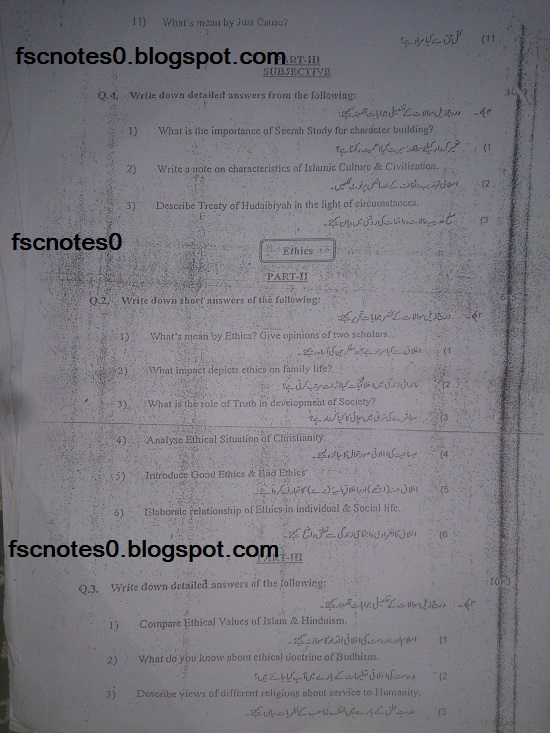 BS (Hons) Chemistry Past Papers Semester 1 Islamiat fscnotes0 Asad Hussain 3