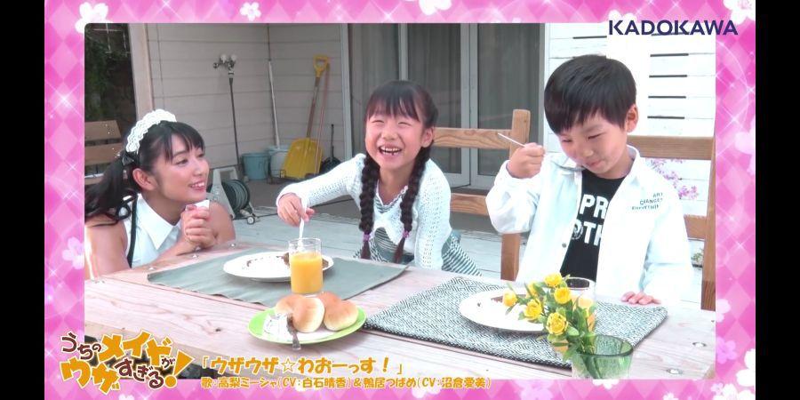 편식하는 아이들 교정해주는 일본 프로그램 - 꾸르