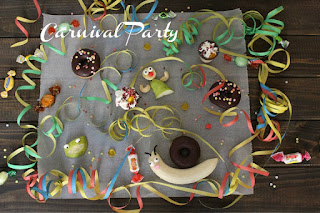 Карнавалено парти