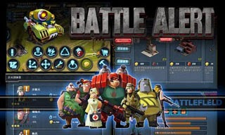 game battle alert