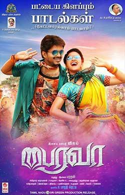 Bairavaa 2017 Dual Audio Hindi Movie Download HDRip 720P at movies500.me