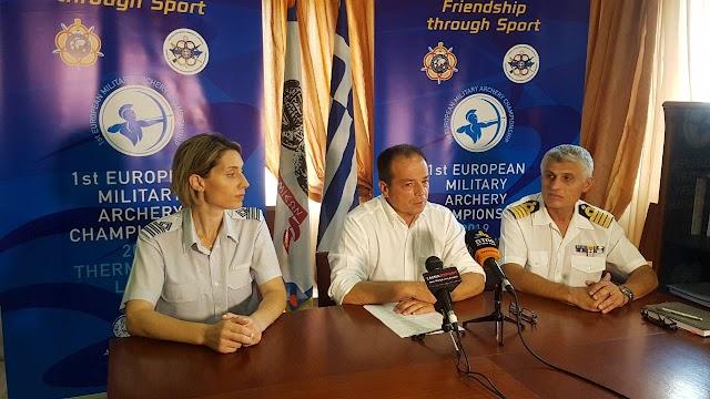 Αρχίζει την Τετάρτη το 1ο Ευρωπαϊκό Στρατιωτικό Πρωτάθλημα Τοξοβολίας CISM