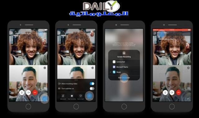 مشاركة شاشة Skype على تطبيقات Android و iOS احدث ميزة متوفرة الان