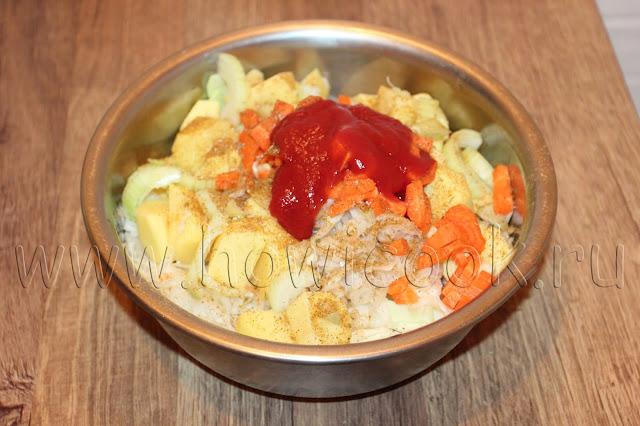 рецепт капусты в рукаве с пошаговыми фото