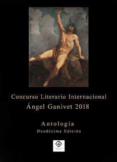 Concurso Ángel Ganivet / 2018