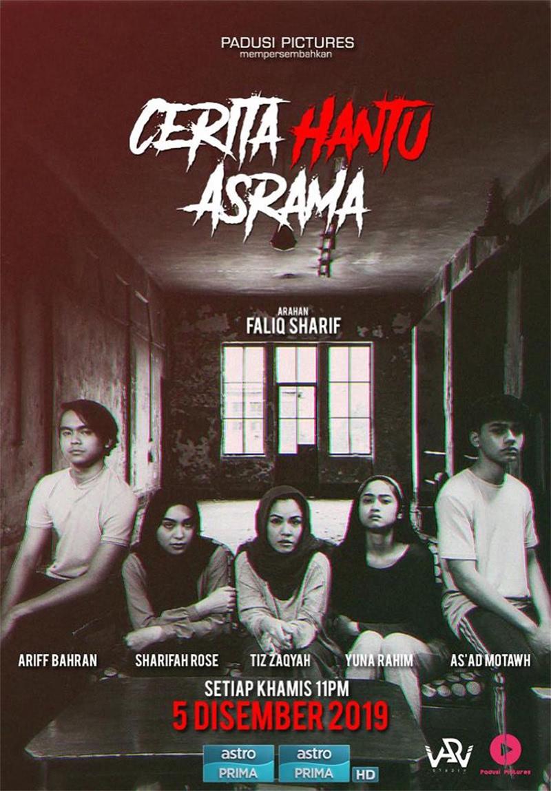 Cerita Hantu Asrama Astro Prima Myinfotaip