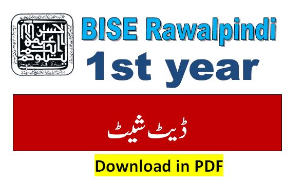 1st year rawalpindi board date sheet 2021