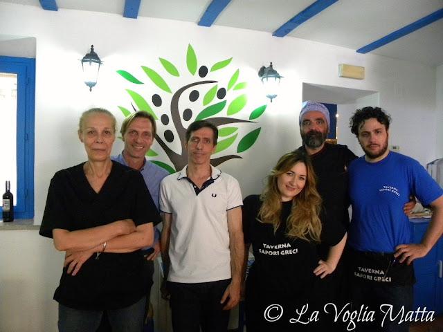 Taverna Sapori Greci staff