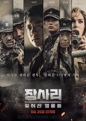 The Battle of Jangsari 2019, Korean movie, Synopsis, Cast, Trailer
