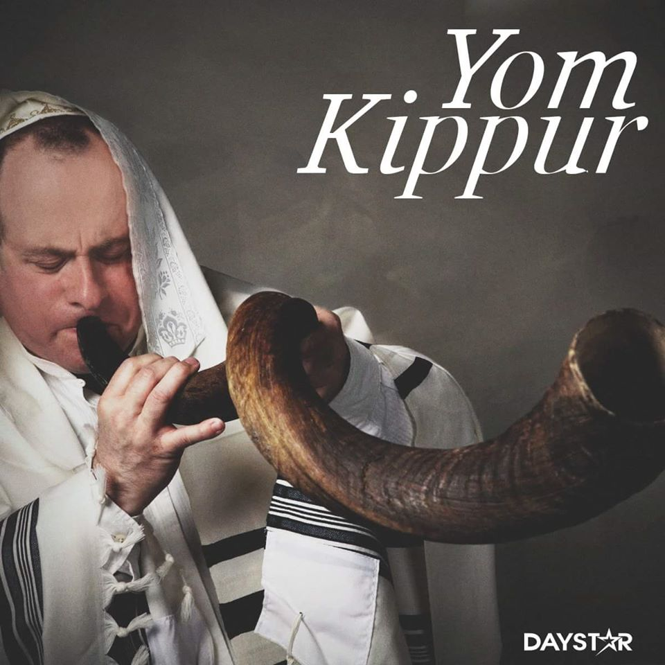 Yom Kippur Wishes For Facebook