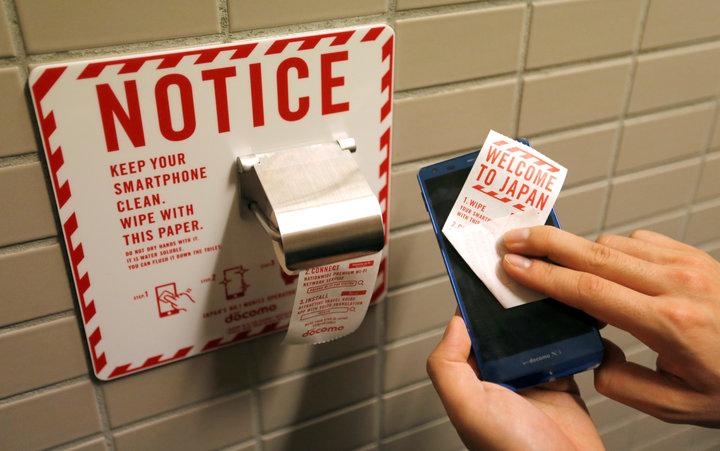 Nhà vệ sinh Nhật Bản cung cấp giấy vệ sinh để lau điện thoại