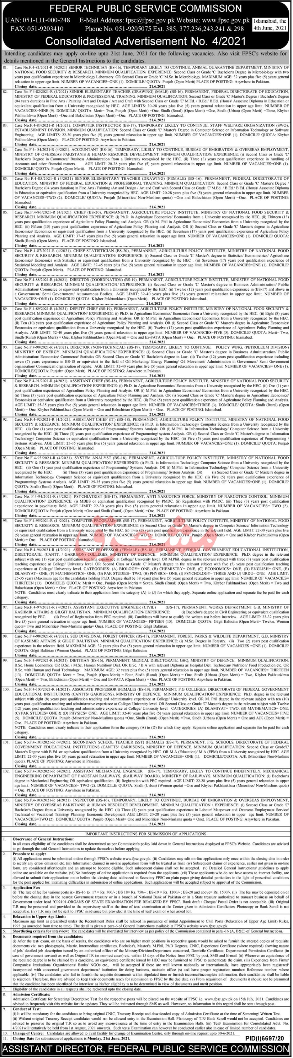 www.fpsc.gov.pk Jobs 2021 - Federal Public Service Commission (FPSC) Jobs 2021 in Pakistan