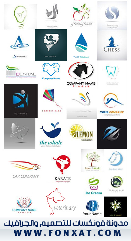 Collection Of Logos 01