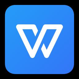 WPS Office 2020 v11.2.0.9629 Full version