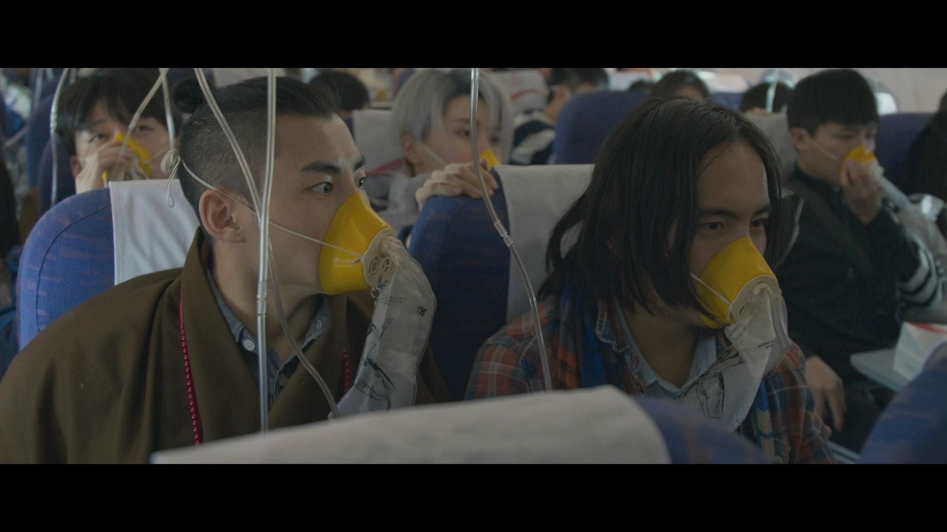 Terror en el aire (2019) 1080p BRRip Latino