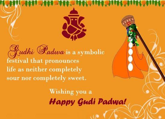 birthday-che-sms birthday-che-vadhiv-sms goddi-gilyhri-niw-gjal godi-padwa-greeting, gudi-padwa, Gudi-Padwa-2021, gudi-padwa-2021-wishes-in-marathi, gudi-padwa-2021-marathi-suvichar-lekh,
