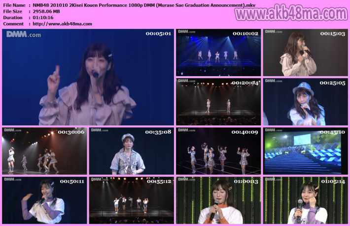 NMB48 201010 2Kisei Kouen Performance