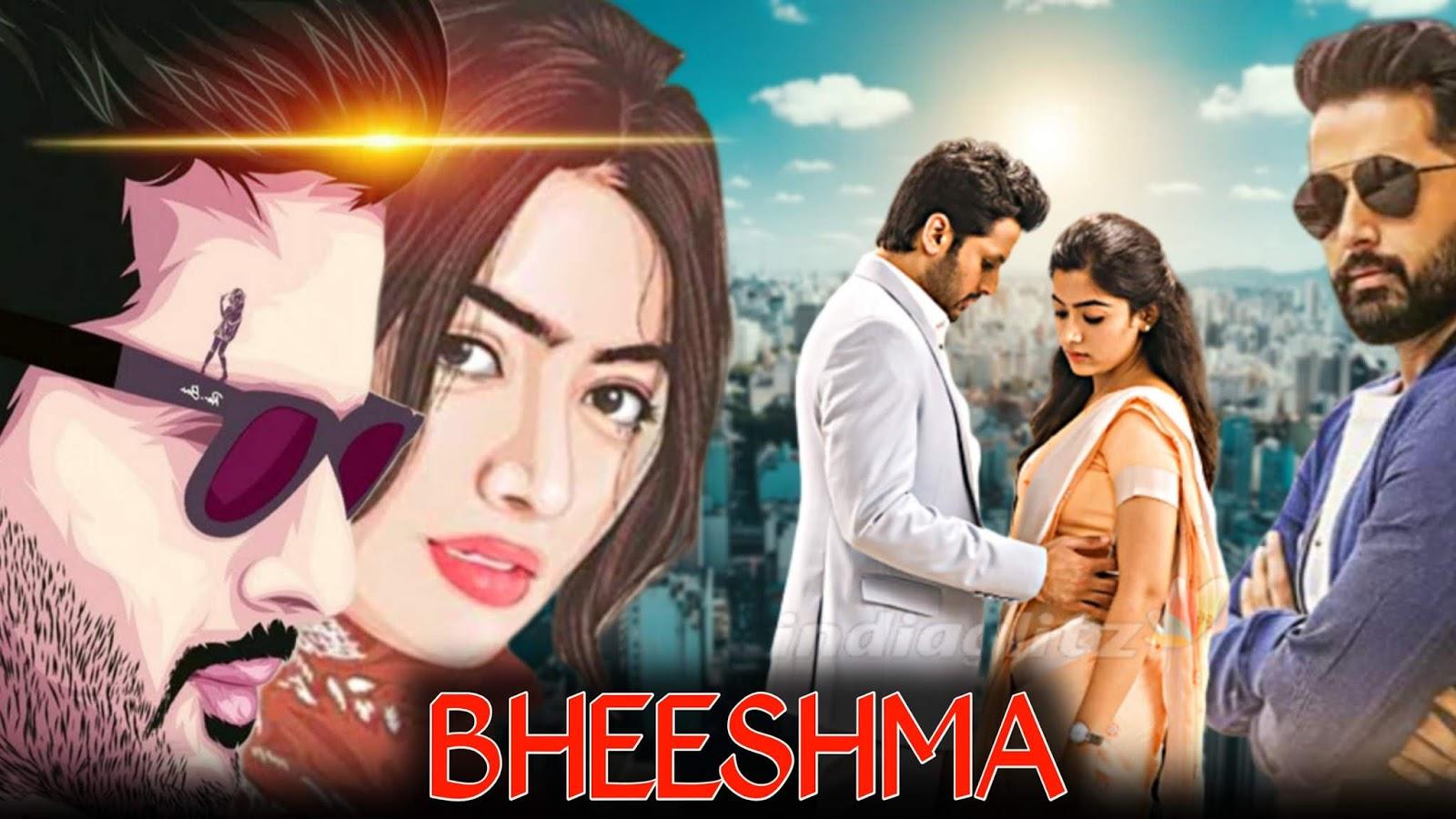 Bheeshma 2020 Nithin Rashmika Mandanna Hd Images First Look Hindi Review