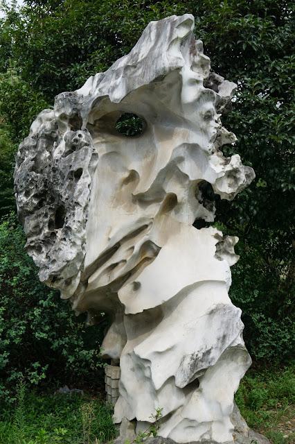Taihu Stone 1
