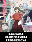 http://rerechokko2.blogspot.com.ar/2016/01/kamisama-hajimemashita-kako-hen-ova.html