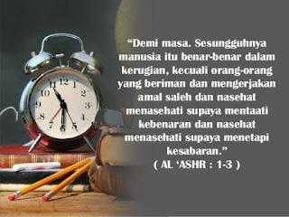 QS Al-'Ashr