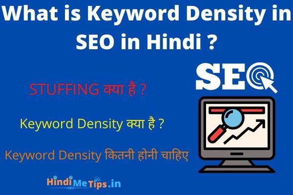 What is Keyword Density in SEO
