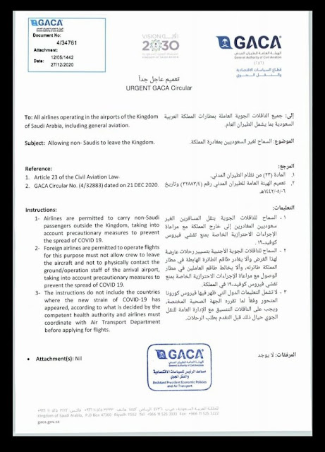 GACA allows to operate departure Flights for Non-Saudis (Expatriates) with conditions - Saudi-Expatriates.com