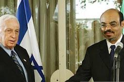 كيف خططت إسرائيل لتحويل إثيوبيا إلى «مصر ثانية» في إفريقيا؟ (3)