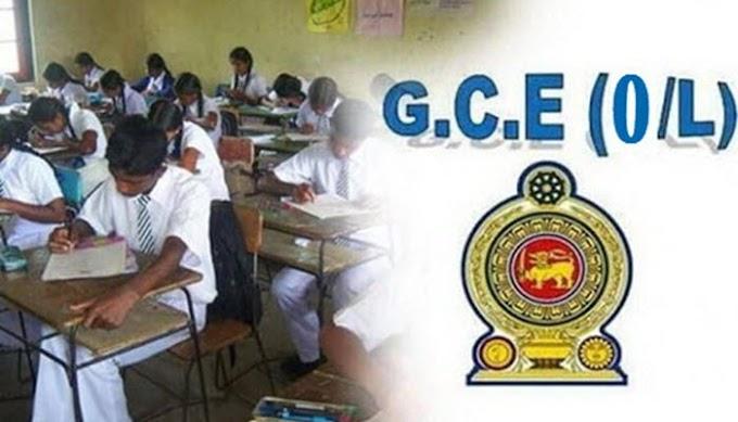 G.C.E. (General Certificate of Education) Ordinary Level (Sri Lanka)